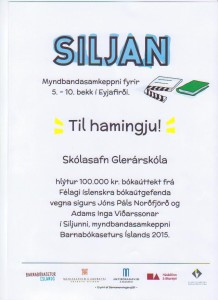 Siljan 2015